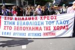 20 10 2011 syntagma 281