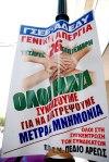 26_9_2012_General_Strike_Athens-1