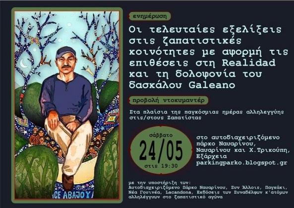 24-5-2014-zapatista-navarinou